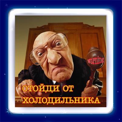 Фото приколы смотреть бесплатно: