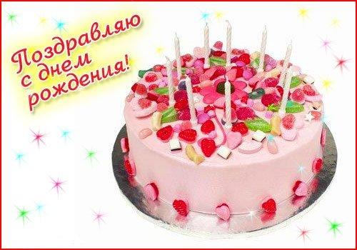 Поздравление старшей подруге с днем рождения