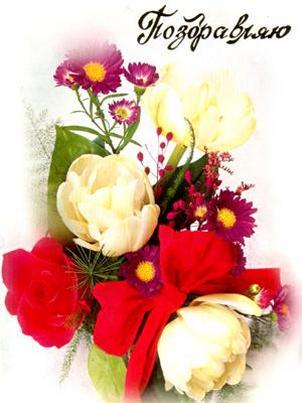 Как сделать цветок из салфетки для детей